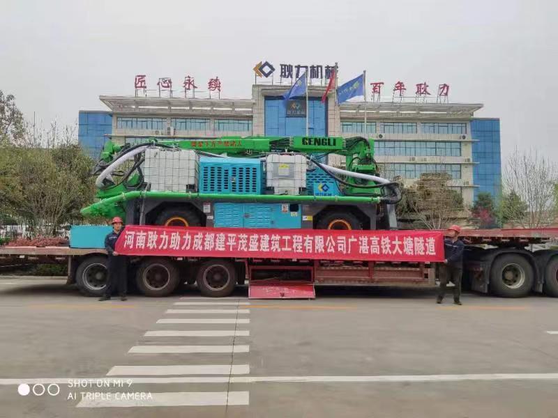 广湛高铁大塘隧道2