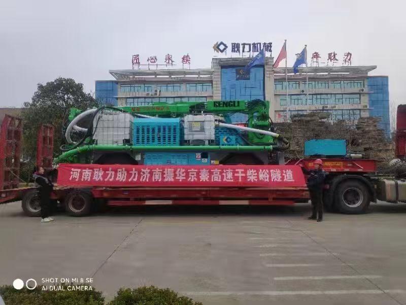 济南振华京秦高速干柴峪隧道