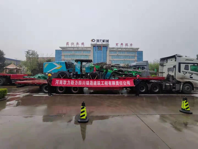 四川瑞晟建筑工程有限责任公司